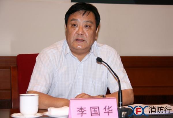 李国华出任新组建的河北省应急管理厅厅长