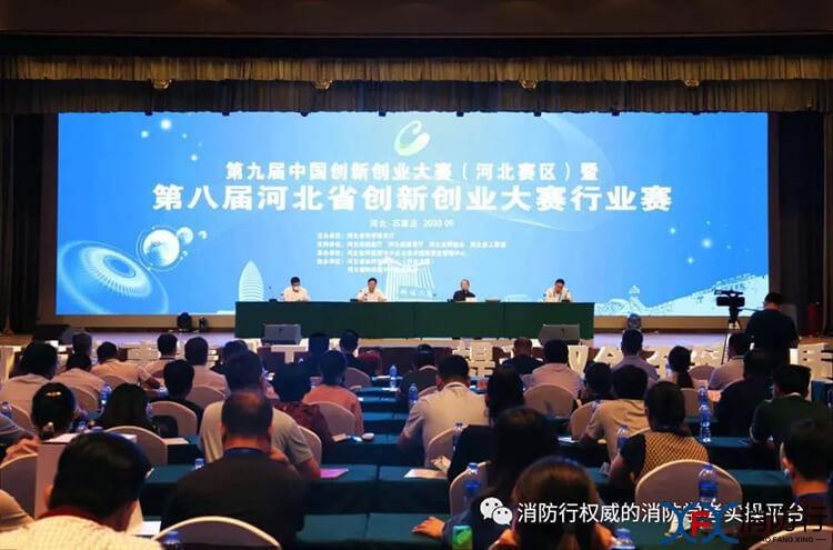 佳讯:华诺联动公司荣获第九届中国创新创业大赛三等奖!1.jpg